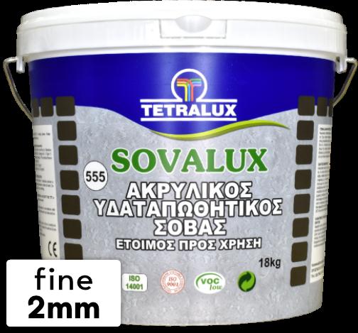 Ακρυλικός Σοβάς SOVALUX FINE 2 mm