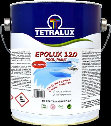 epolux-120