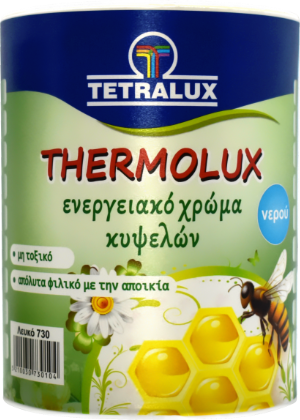 THERMOLUX hive energy saving paint