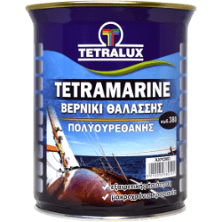 Tetramarine